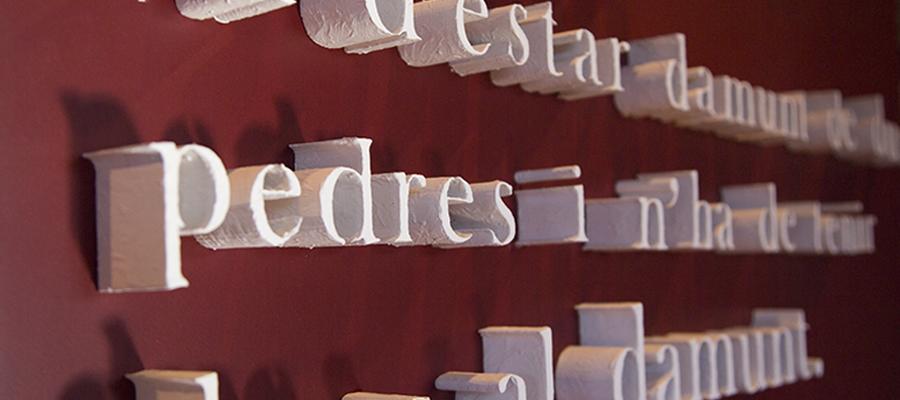 elsports_quehacer_cultura-patrimonio_piedra-en-seco_museo_02